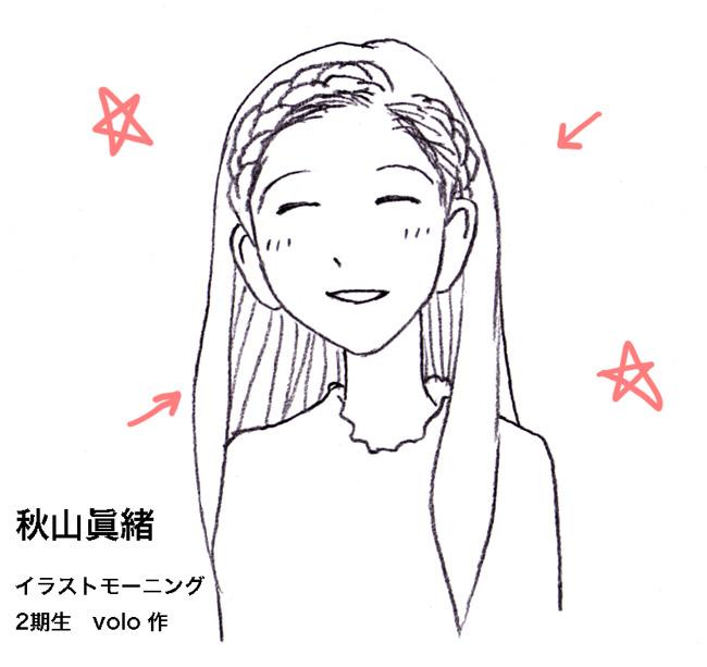 akiyama01.jpg